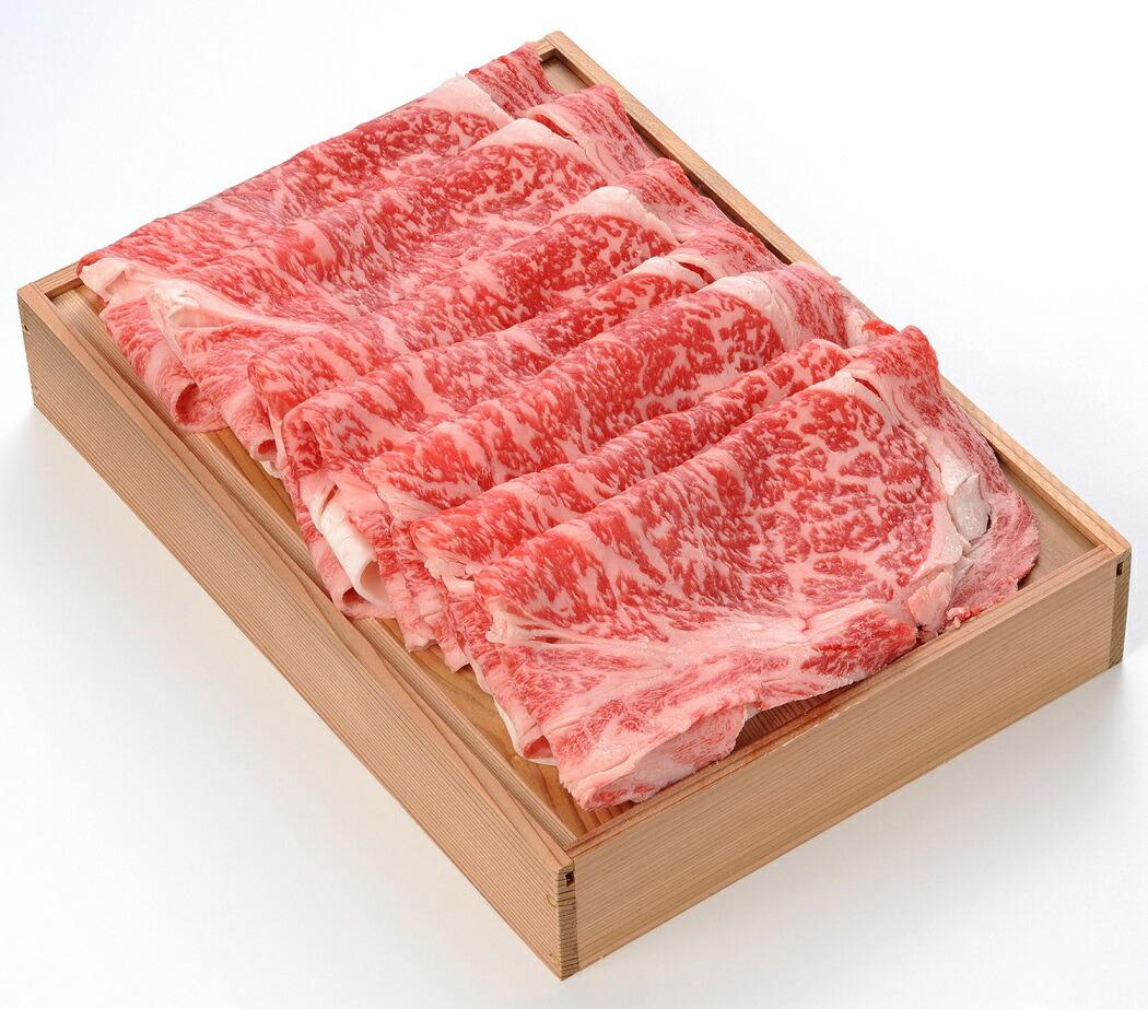 三重県多気町 【ふるさと納税】松阪牛しゃぶしゃぶ用SS‐09