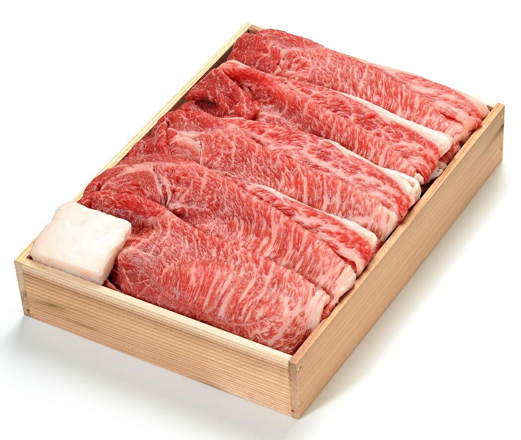 三重県多気町 【ふるさと納税】松阪牛すき焼き用SS‐06