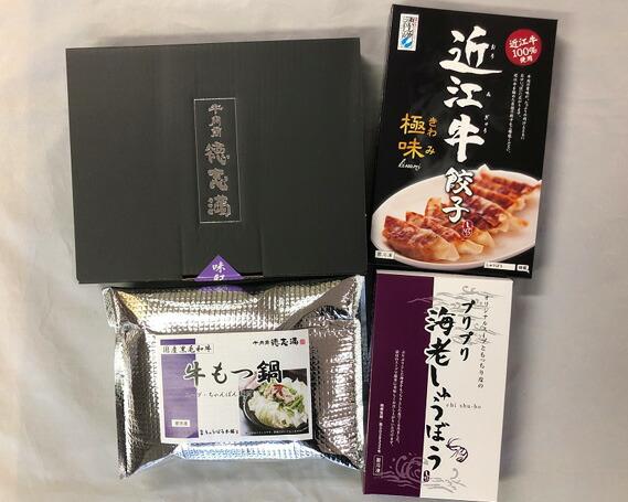 滋賀県大津市ふるさと納税 特産品商品!