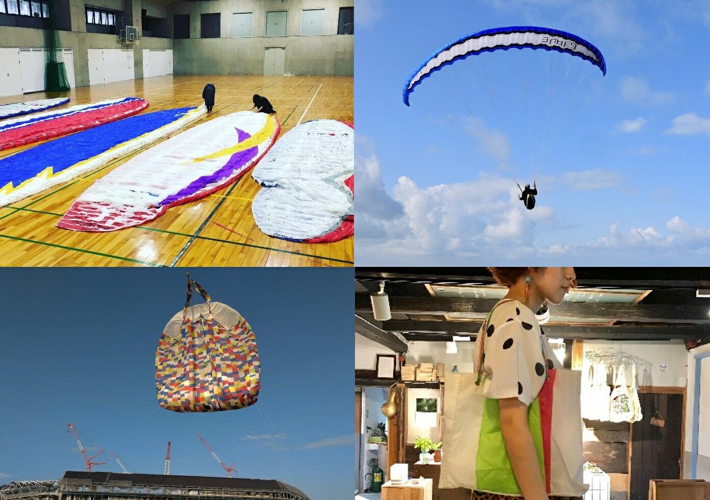 7月から開始したFLY BAG Project