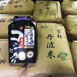 コシヒカリのルーツ・京都丹波米こしひかり新米5kg×4回定期便