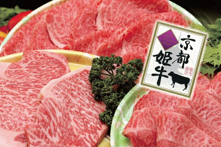 定期便 肉 和牛