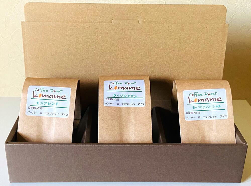 大阪府寝屋川市 【ふるさと納税】komame オリジナルブレンドチョイスセット (コーヒー...