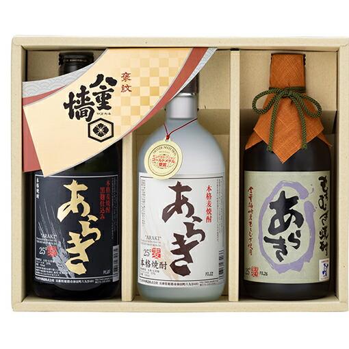 兵庫県姫路市 【ふるさと納税】焼酎飲み比べ720ml×3 【お酒・焼酎・麦】