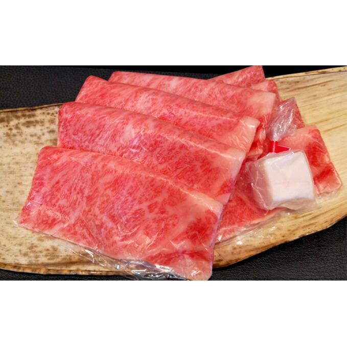 兵庫県伊丹市 【ふるさと納税】但馬牛 ロースうす切り 500g 【お肉・牛肉・ロース】