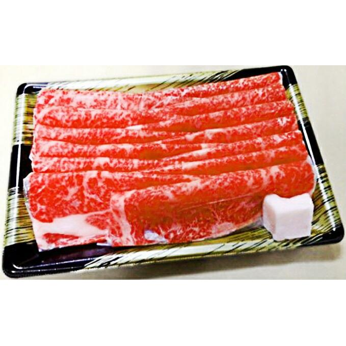 兵庫県伊丹市 【ふるさと納税】神戸ビーフ 肩ロースうす切り 500g 【お肉・牛肉・ロース】