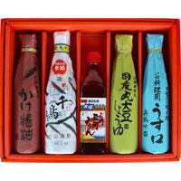 兵庫県多可町 【ふるさと納税】330 こだわりの調味料詰め合わせ