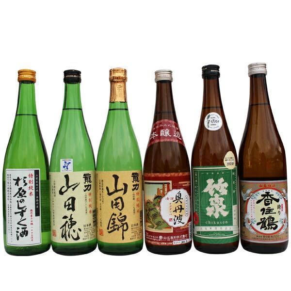 兵庫県多可町 【ふるさと納税】564兵庫、奥播州おいしい地酒詰め合わせA