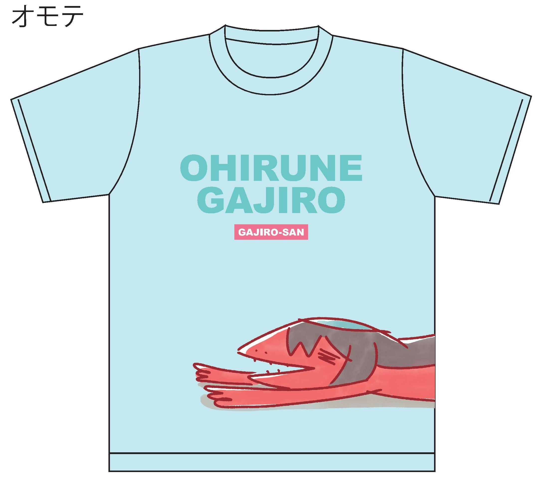 兵庫県福崎町 【ふるさと納税】FUK-10-2 ガジロウの Tシャツ ~おひるね~ ブルー
