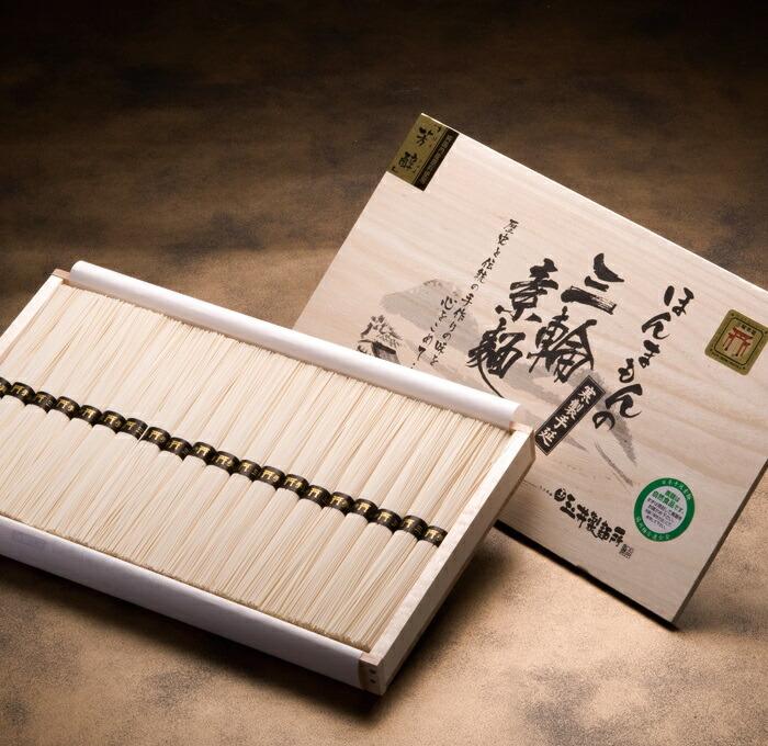 奈良県桜井市 【ふるさと納税】三輪素麺 芳醇1kg 木箱入