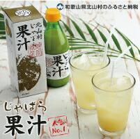 果汁360