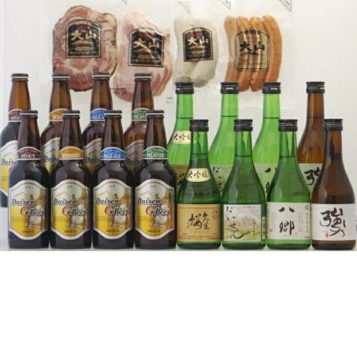 鳥取県 【ふるさと納税】 くめざくら地酒・地ビール・大山ハム詰め合わせ