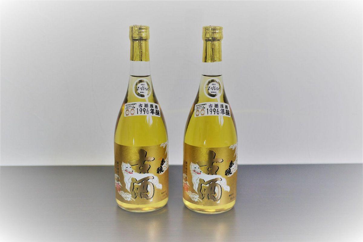 鳥取県 【ふるさと納税】E21-31 白狼古酒源酒 1996年720ml詰め 2本