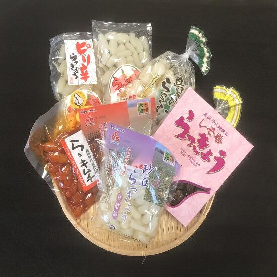 鳥取県鳥取市 【ふるさと納税】059 鳥取のらっきょう食べくらべセット