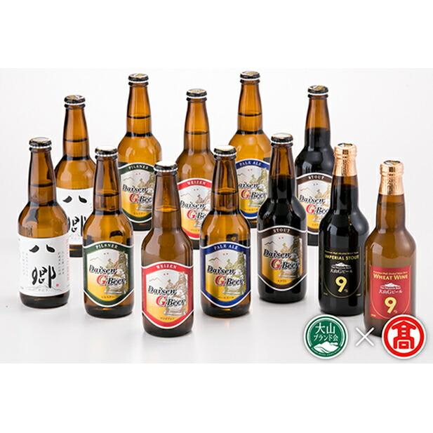 鳥取県日南町 【ふるさと納税】大山Gビール飲み比べセットF(大山ブランド会)7種12本 ...