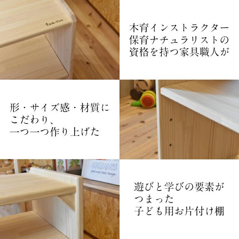 家具職人の手作り