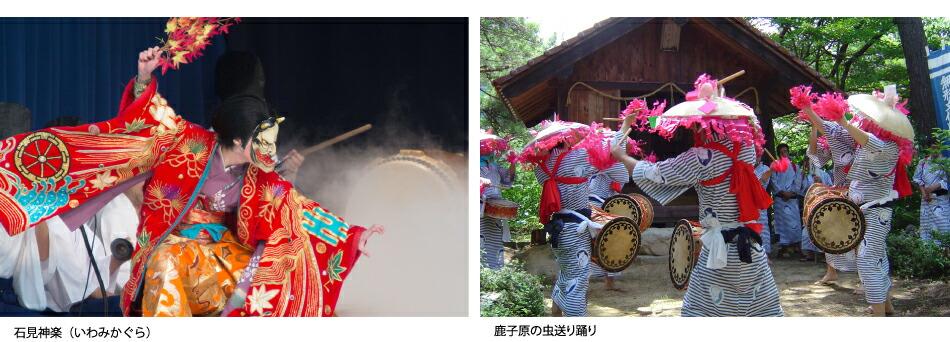 邑南町伝統的な祭