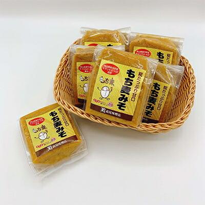 岡山県美作市 【ふるさと納税】もち麦みそ400g 6個セット【1136733】