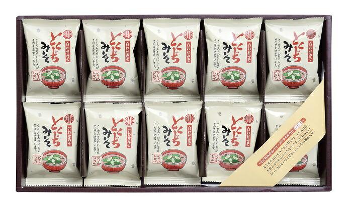山口県山口市 30E-070【ふるさと納税】とくぢ味噌フリーズドライみそ汁20個入り
