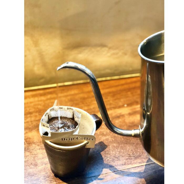 徳島県徳島市 【ふるさと納税】Bb020a 【スペシャルティーコーヒー】最後の殿様が愛し...