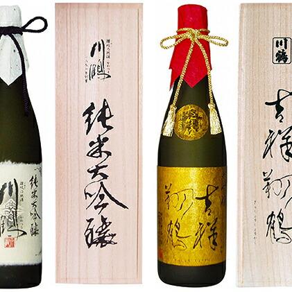 【ふるさと納税】川鶴 大吟醸&純米大吟醸 各720ml 【日本酒】