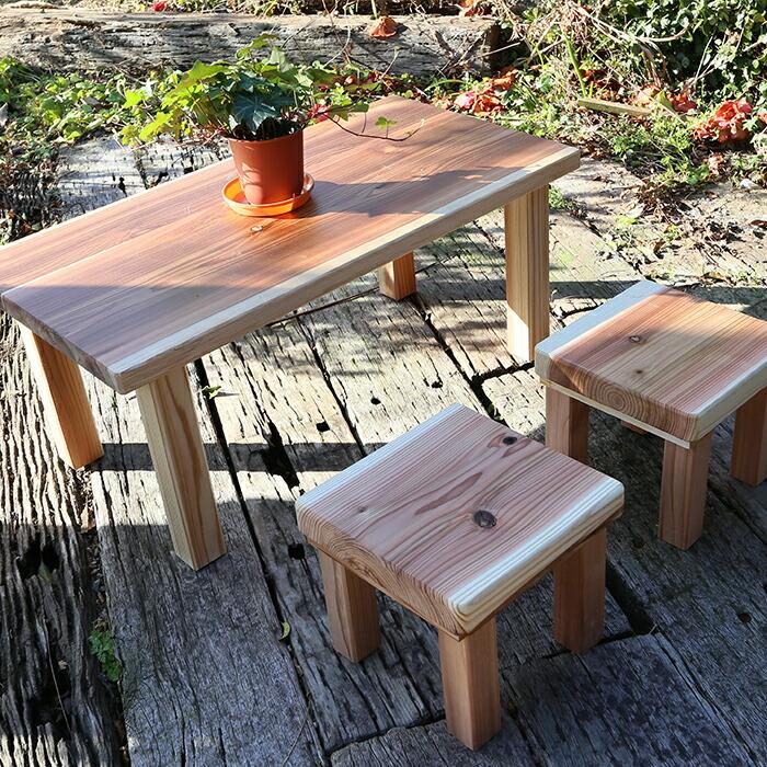 高知県須崎市 【ふるさと納税】【eco】間伐材で作ったミニテーブルセット