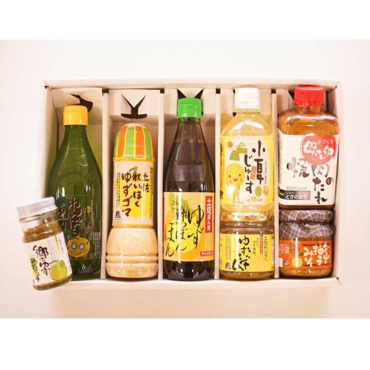 高知県土佐町 【ふるさと納税】ゆず製品F