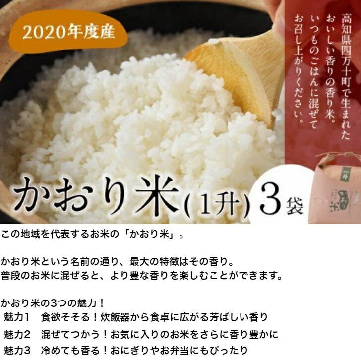 お 米 一 升 は 何 キロ