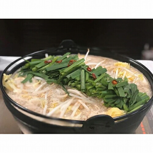 福岡県筑紫野市 【ふるさと納税】とんこつもつ鍋スープ 2箱セット