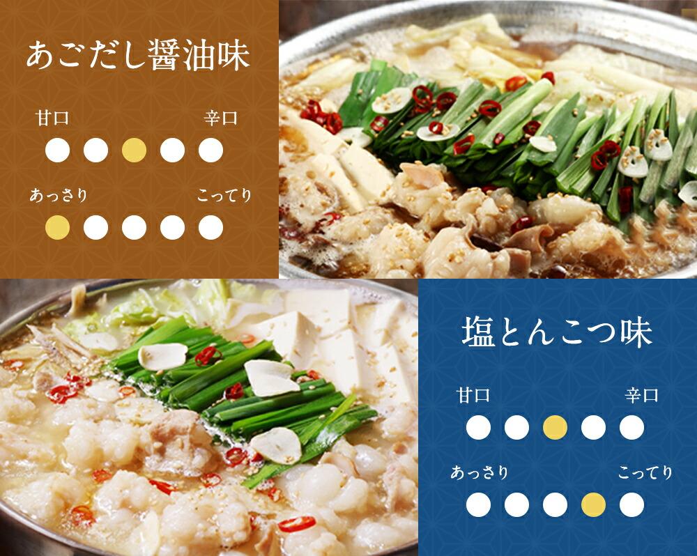 選べる4種類のスープ