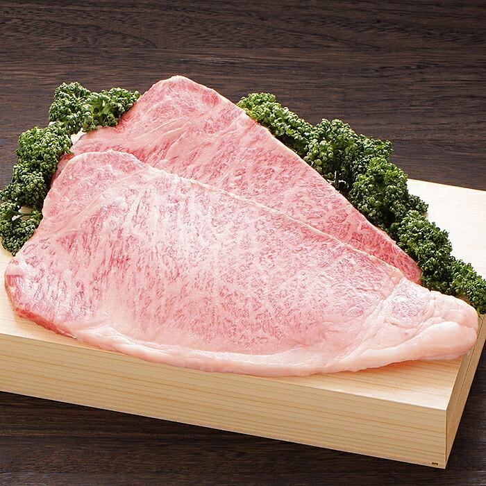 佐賀県佐賀市 【ふるさと納税】G−082.佐賀牛ロースステーキ&モモスライス