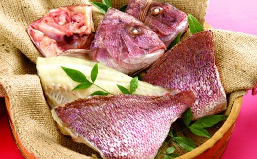 長崎県佐世保市 【ふるさと納税】真鯛の開き柴崎水産