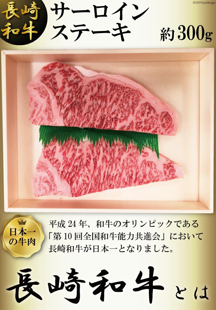 長崎の黒毛和牛