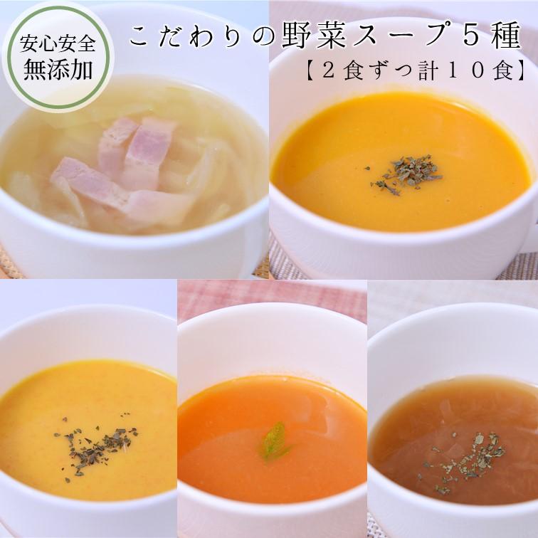 """""""スープ"""""""
