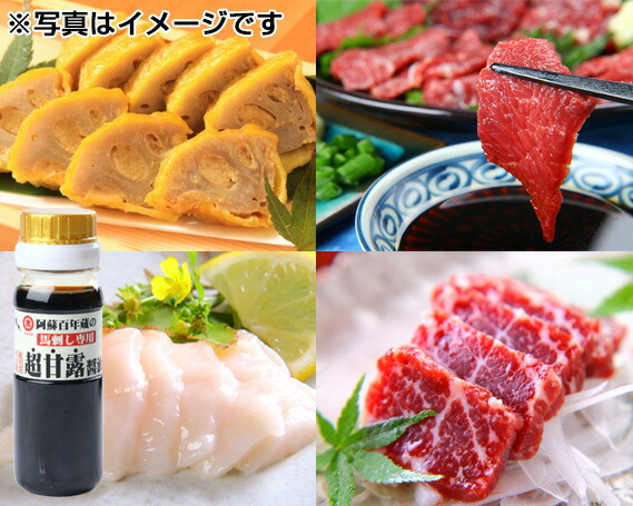 熊本県高森町ふるさと納税 特産品商品!
