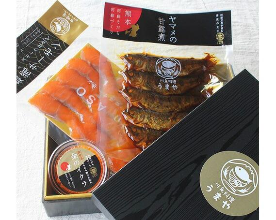 熊本県高森町 【ふるさと納税】奥阿蘇の清流せせらぎセットA