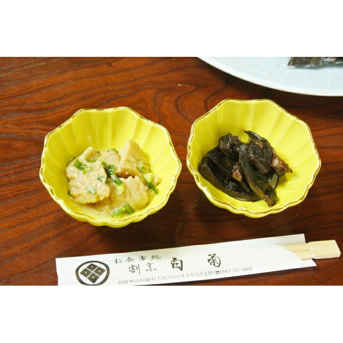 熊本県南阿蘇村 【ふるさと納税】豚ホルモン味噌煮3パック+馬の赤フク甘辛煮3パックセット