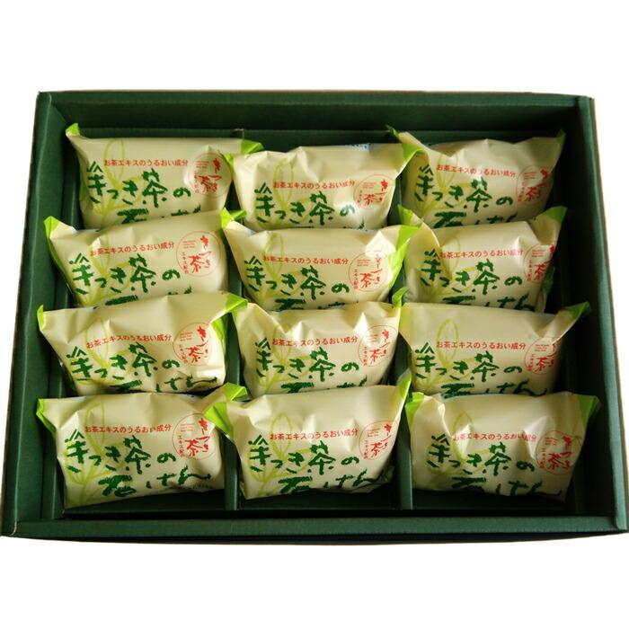 大分県杵築市 【ふるさと納税】A0099 きつき茶 お茶石鹸セット
