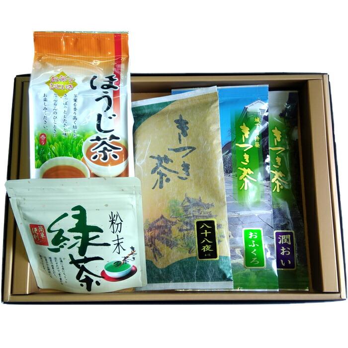 大分県杵築市 【ふるさと納税】A5060 きつき茶 バラエティーセット
