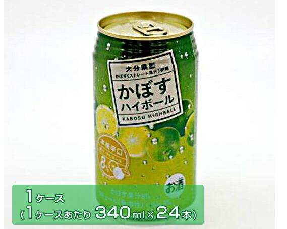 大分県豊後大野市ふるさと納税 特産品商品!