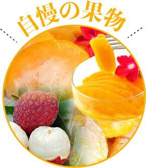 高鍋町の果物
