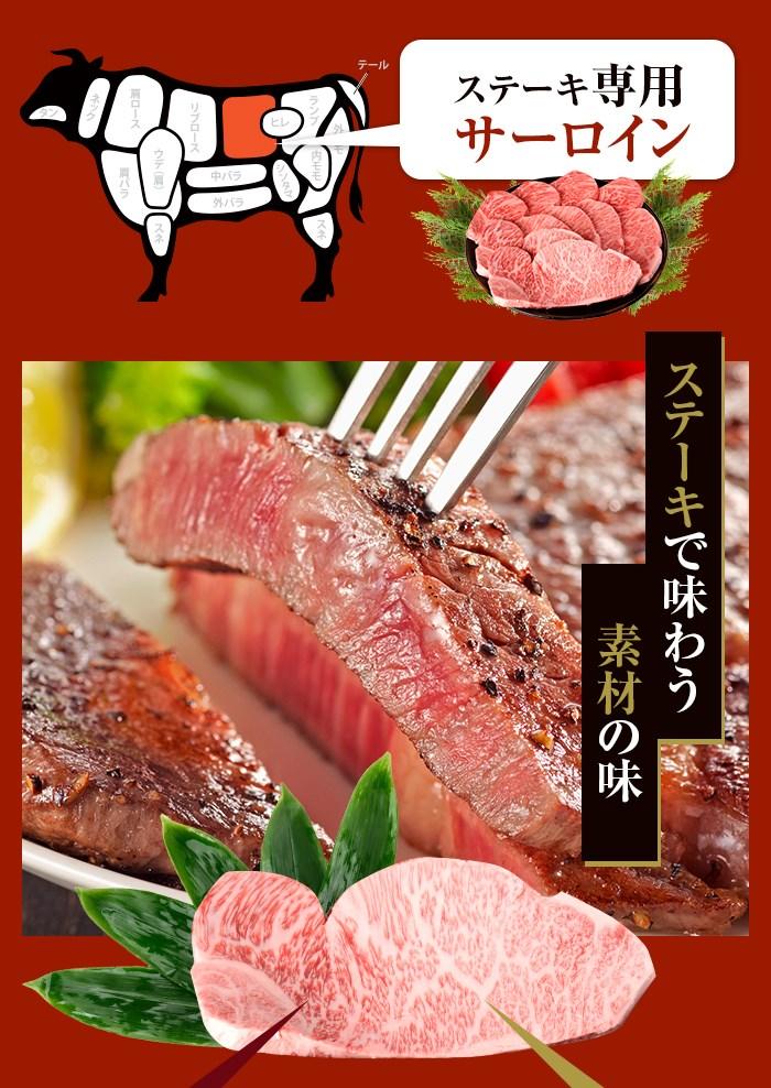 ステーキ専用サーロイン ステーキで味わう素材の味