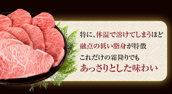 特に、体温で溶けてしまうほど融点の低い脂身が特徴 これだけの霜降りでもあっさりとした味わい