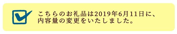 鹿児島県産 うなぎ 蒲焼 名水慈鰻 570g
