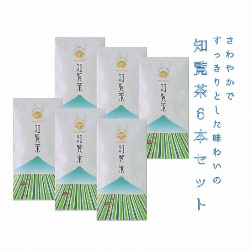 鹿児島県南九州市 【ふるさと納税】すっきりとした味わいの知覧茶6本セット