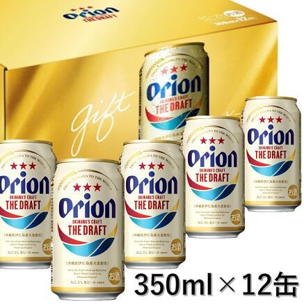 オリオンドラフト12缶