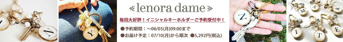 毎回ご予約の度に大好評のLENORA DAMEのイニシャルキーホルダー!!とても可愛いくてお勧めです!ギフトにもぜひ♪