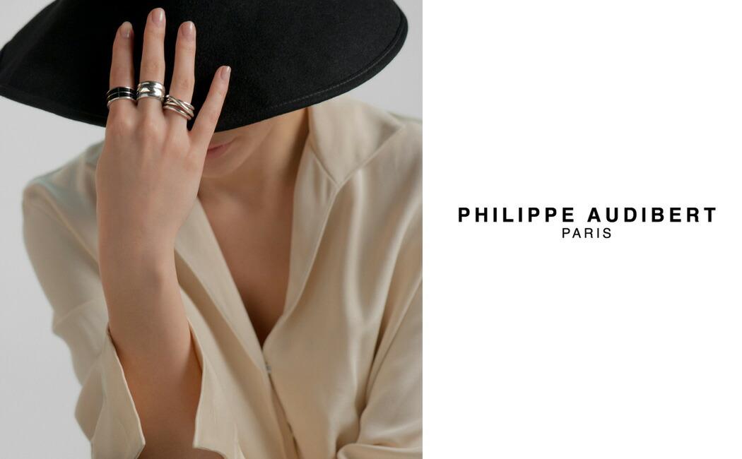 PHILIPPE AUDIBERT/フィリップオーディベール
