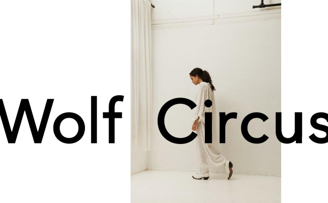 wolf circus/ウルフサーカス