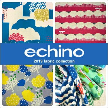 echino2019
